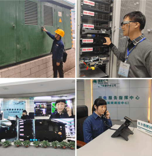 国网陕西电力携手广电网络建成国内首个700MHz电力5G专网