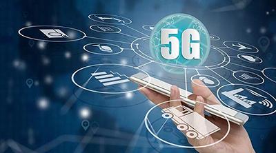 5G的到来,企业需要搭建私有专网吗?
