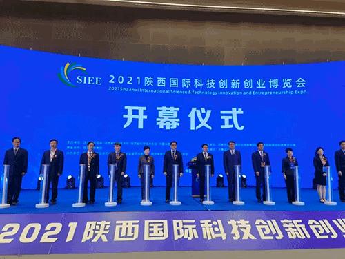 全国领先的安康科技产品,2021陕西国际科技创新创业博览会首次亮相